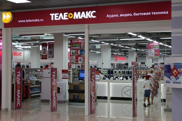 магазины бытовой техники и электроники в спб адреса Марфино, Останкинский район